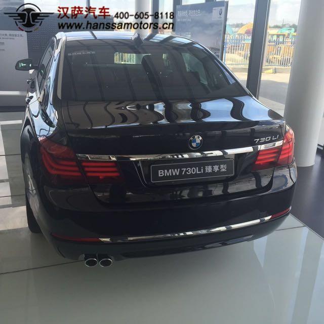 汉萨宝马7系(进口)优惠高达25.84万元-美规宝马x5系列